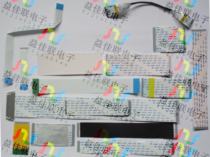 FFC软排线同向打印喷绘机数据线1.25mm-10p或12P-1200mm-A加厚