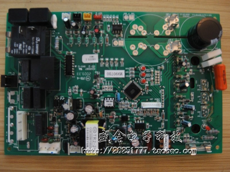 Hisense Air Conditioning Kfr 72l 27bp Outdoor Unit Main Board Control Circuit Computer Outer