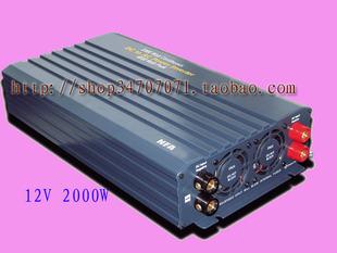 Электроника 24В—200ow инверторным источником питания может быть с холодильником и электрическим устройством инвертор Шанхай-Нью-Хейвен Фокс