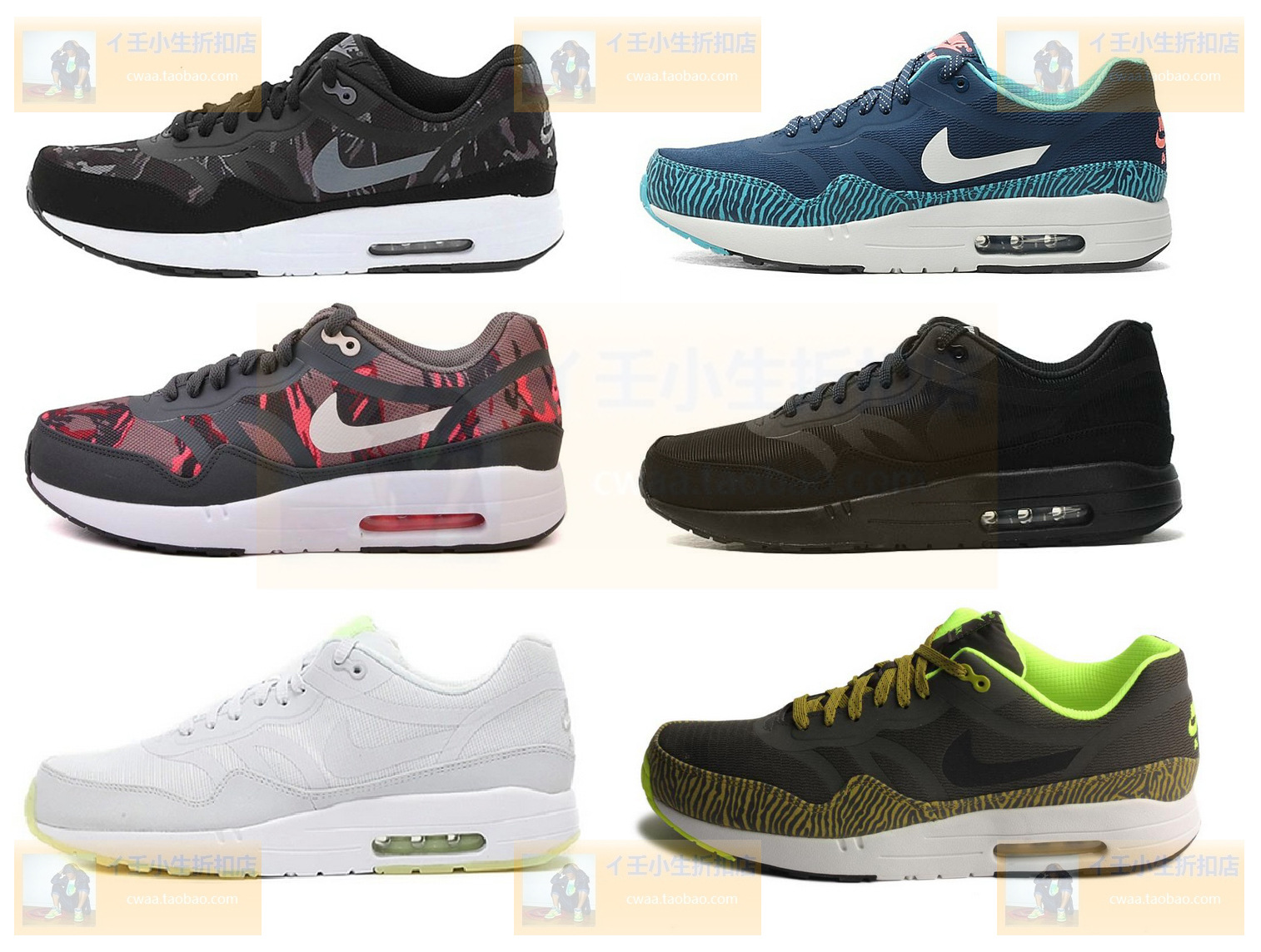 кроссовки Nike Air Max Pre 599514-002 007 001