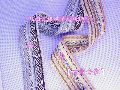 """Webbing Expert"" ""Short Belt"" Ethnic Style Ribbon DIY Clothing Accessories Flow Must Have Ethnic Characteristics"