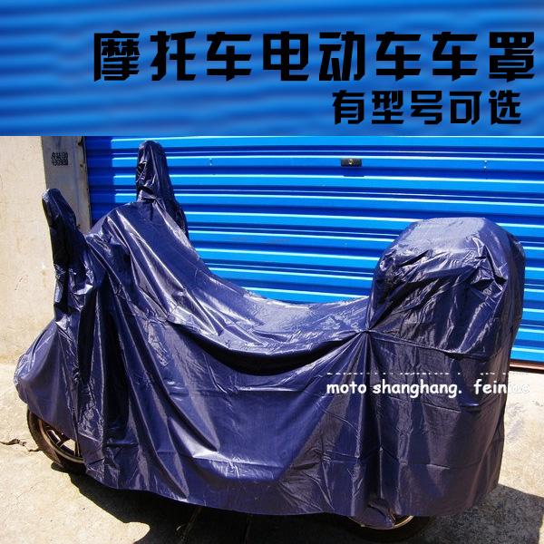 Чехол на мотоцикл Универсальный автомобиль крышка/крышка дождь доказательство Электрический автомобиль дешевые обложки мотоцикл суперобложка