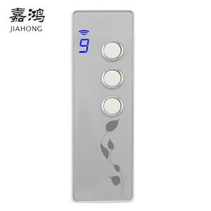 嘉鸿 手持遥控器 电动窗帘 遥控窗帘 自动窗帘专用遥控器