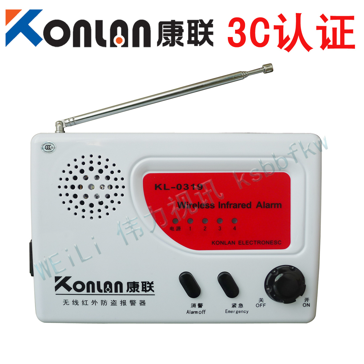 Honglian Kl 0319a Wireless Infrared Alarm Home Shop On Site Burglar Intruder Set Two Probes