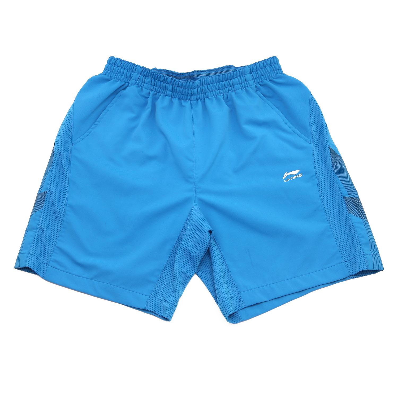 Спортивные шорты Lining aapf009/1 LI-NING AAPF009-1