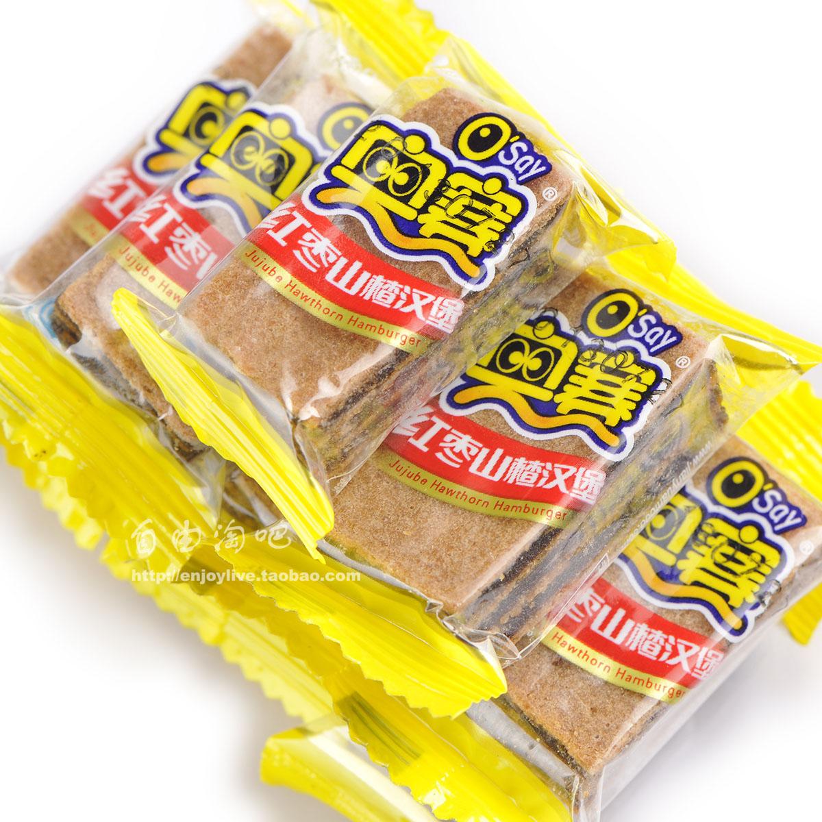 汉堡小包奥赛山楂红枣山东散装5斤v小包布丁夹心糕片特产酪山楂