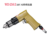 Taiwan A.WINDEN Wenting WD-216-2 Air Drill Threading Machine 10mm Pistol Type Pneumatic Screwdriver Wind Batch