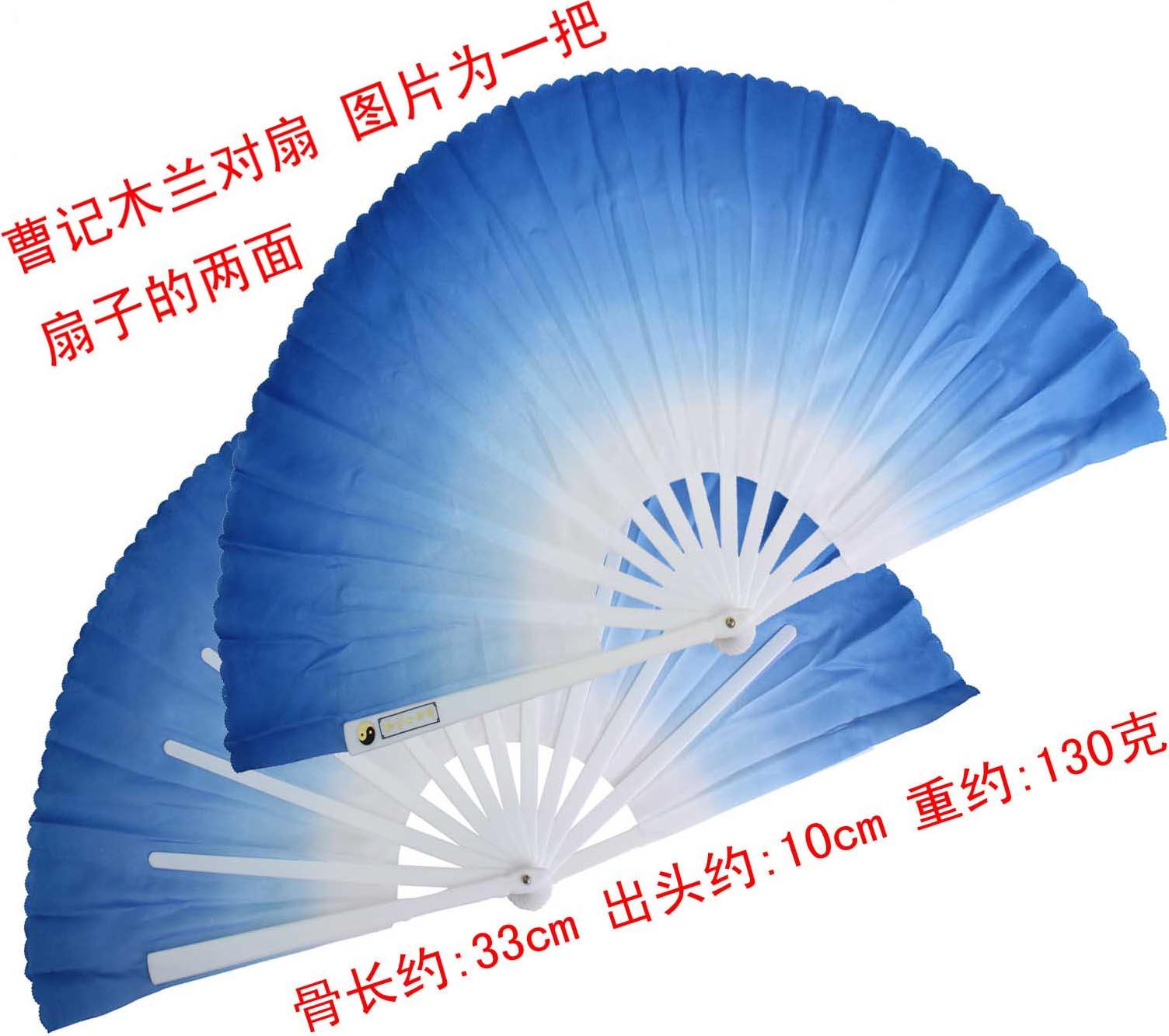 宣传单_v说法说法印机_广场汽车单片_单打舞木羽毛球坐垫图片