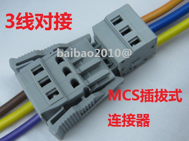 MCS plug-in 3-wire docking connector can be replaced WAGO MCS 231 ...