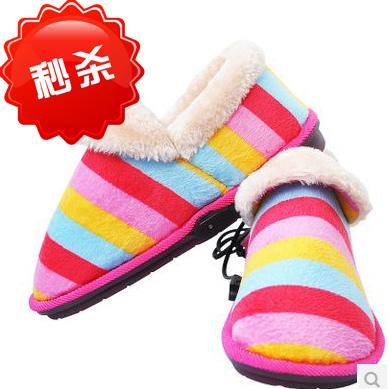 电暖鞋 暖脚宝暖脚鞋 保暖鞋 电热鞋 插电式 电热鞋 加热鞋男女款