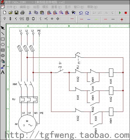Relay Control Electrical Circuit Design Simulation Simulation Software Cade Simu To Send 20 Tools Video Courses