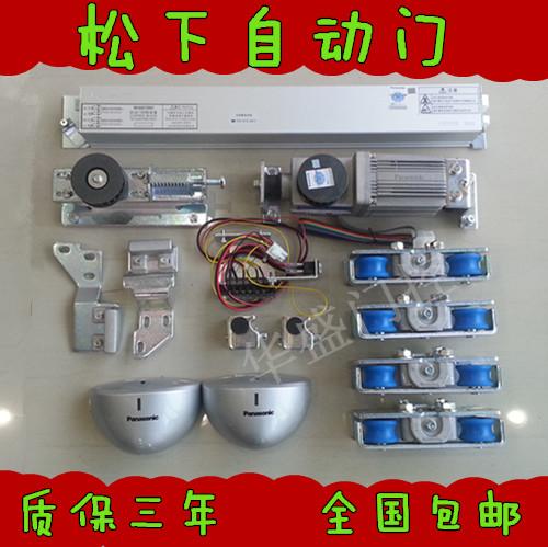 包邮HD-1000W恒达重型自动遥控平移门电机直线门一体机开门机