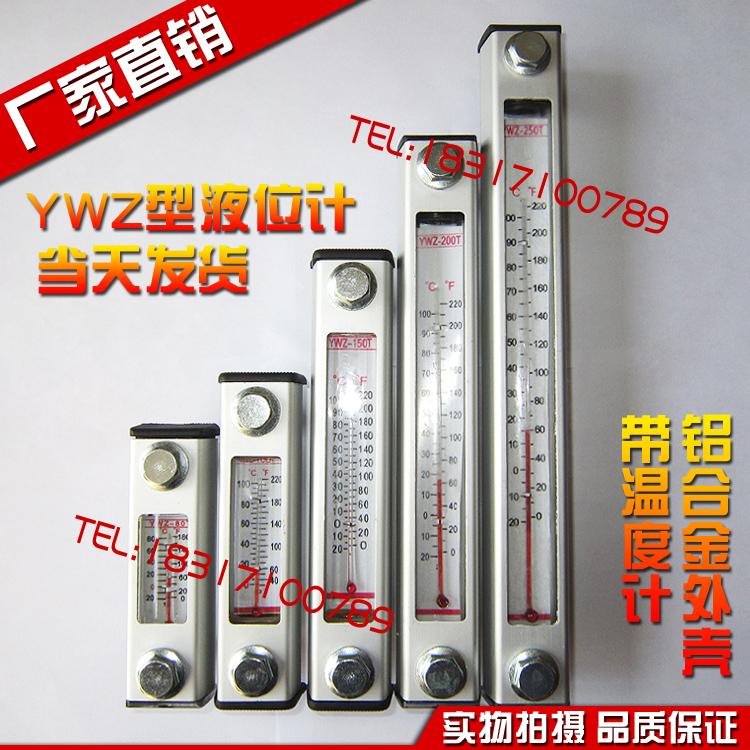 Hydraulic oil tank level gauge oil level gauge ywz-76T127T 250T 300T  350T450T500T
