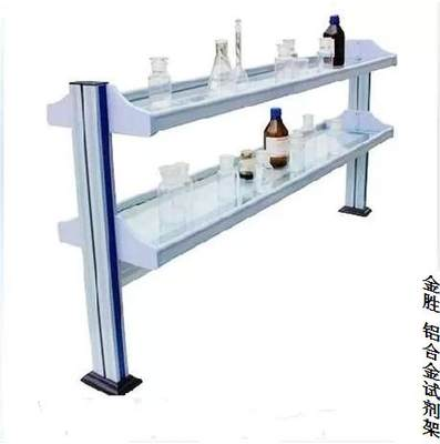 Laboratory aluminum glass aluminum alloy central table side table test bench operating table reagent rack without power glass