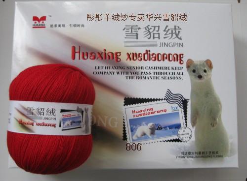 Шерстяная пряжа Huaxing