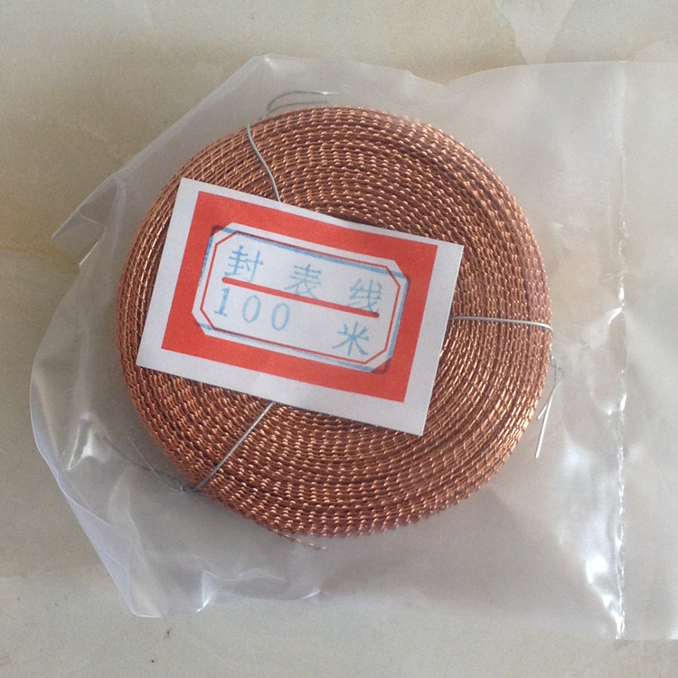 Usd 859 factory direct wholesale sanda seal wire double strand factory direct wholesale sanda seal wire double strand threaded copper wire 100 meters of real numbers closure table line meter meter seal keyboard keysfo Images