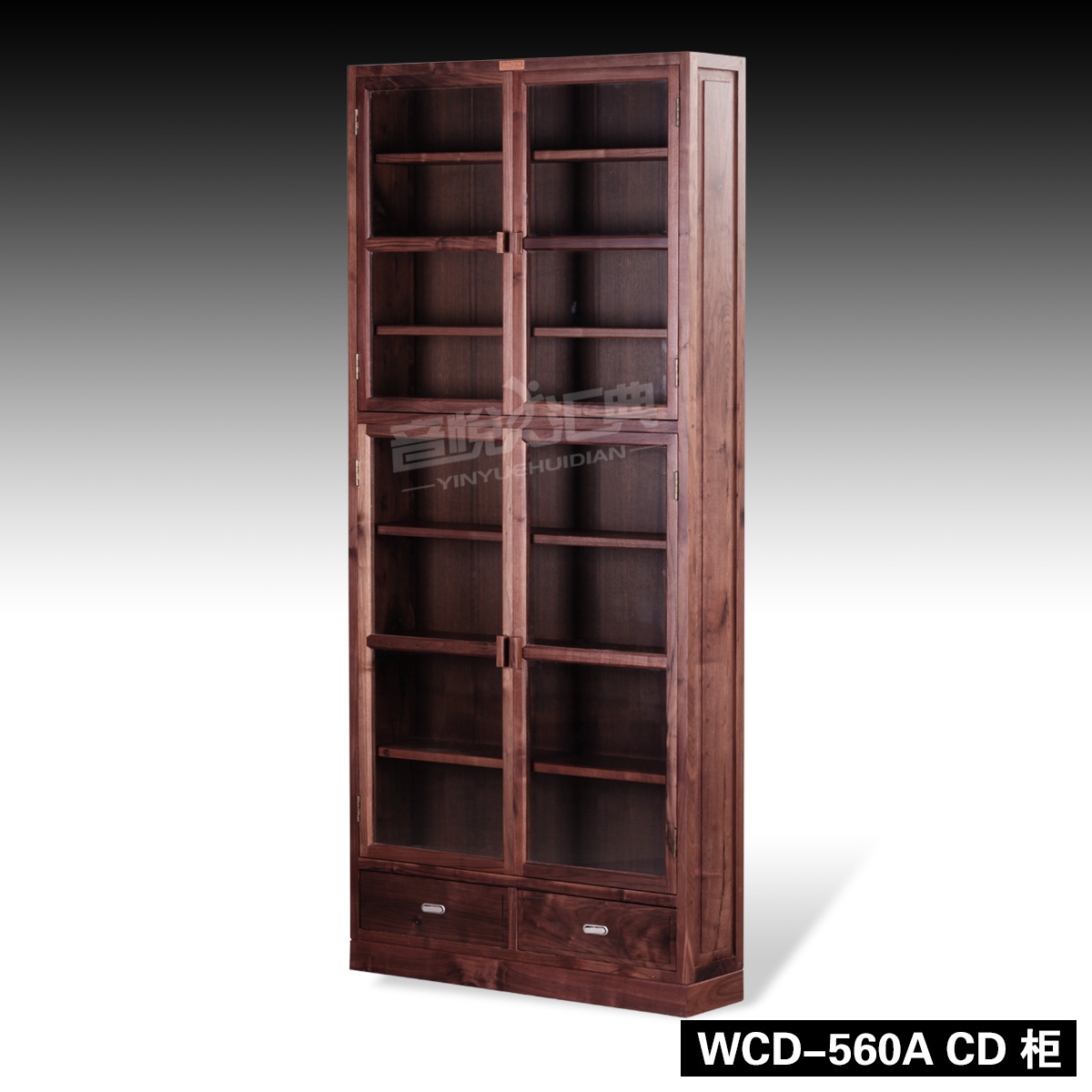 Yue Yuet Collection Wcd 650a Gl Door Solid Wood Cd Cabinet Rack Record