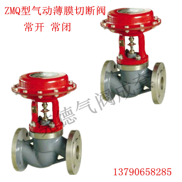 Zmq type normally closed normally open pneumatic film shut off valve zmq type normally closed normally open pneumatic film shut off valve of the boiler aerodynamic heating ccuart Gallery