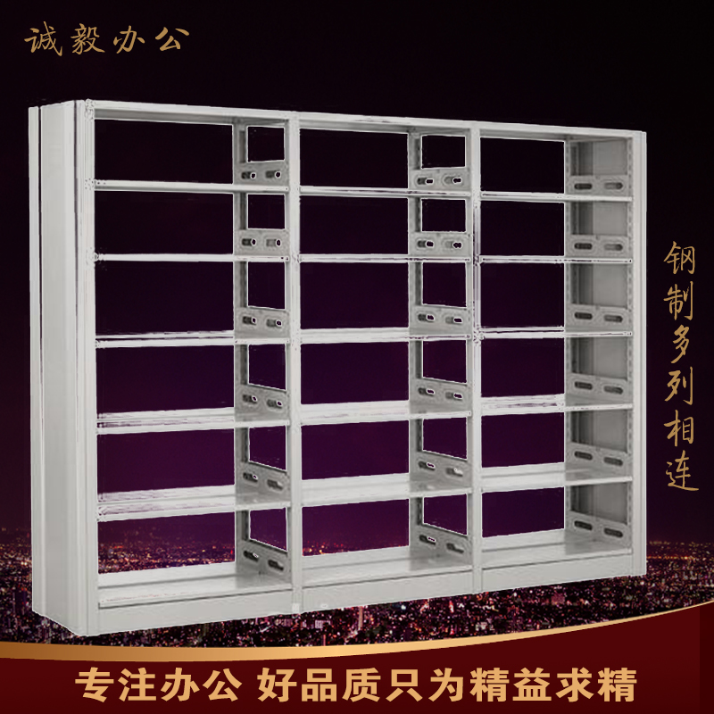 Steel Bookshelf School Library Single Sided Double Wooden Protective Plate Reading Room
