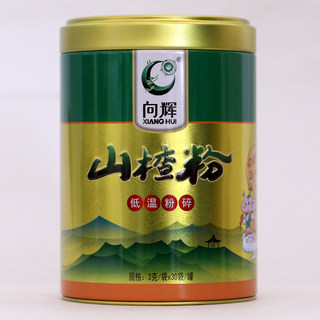 Buy 2 get 1] To Hui Hawthorn powder gold can 3G / bag 30 bags