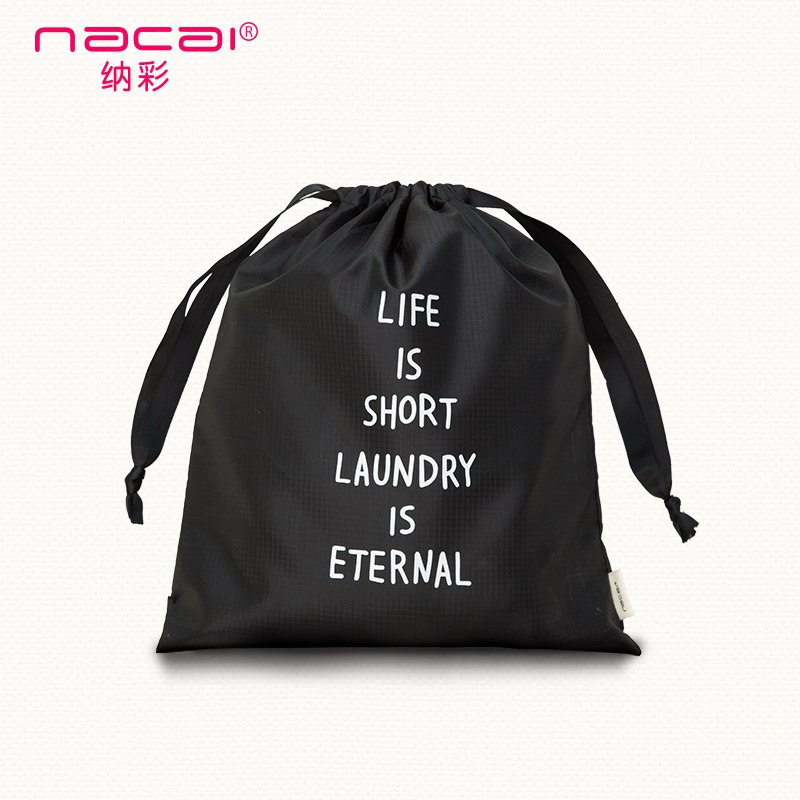Na color drawstring travel underwear clothes toys pouch pocket small cloth bag waterproof travel bag packing finishing bag