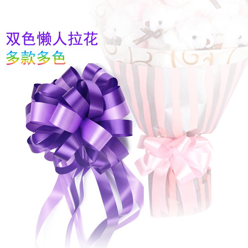 高档鲜花花束包装彩带 婚庆礼品绸带 条纹缎带DIY手工材料·丝带