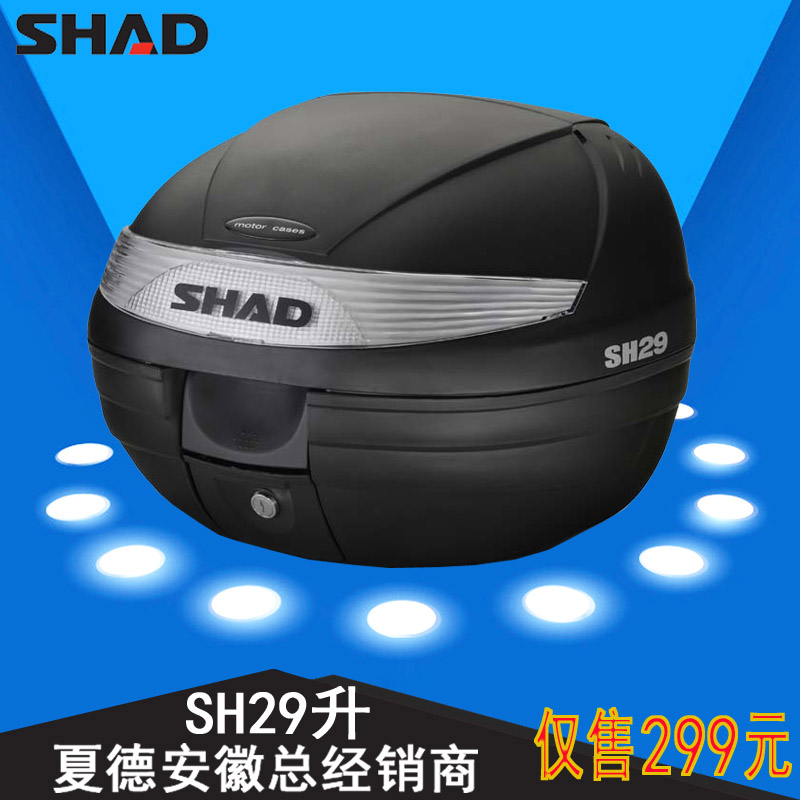 SHAD Chaux-de-SH29 universal motorcycle trunk electric vehicle tail box scooters car battery  sc 1 st  ChinaHao.com & USD 81.35] SHAD Chaux-de-SH29 universal motorcycle trunk electric ...