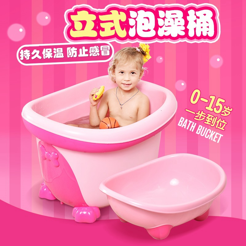 USD 99.73] Increase the number of children Bath barrel can sit baby ...
