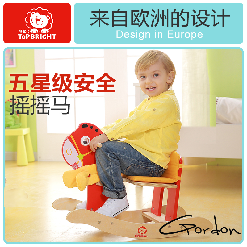Baby rocking horse toy rocking horse small rocking horse rocking chair 1 year old child gifts  sc 1 st  ChinaHao.com & USD 42.74] Baby rocking horse toy rocking horse small rocking horse ...