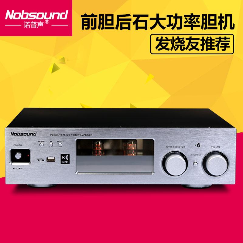 Nobsound/ обещание генерал звук PM2011 обновление версии PM5 bluetooth hifi желчный пузырь электромеханический сын трубка усилитель машина сделала сжигать