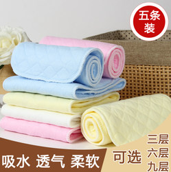 Baby diapers, cotton cloth, washable gauze diapers, baby urine ring, meson cloth, kids diapers, newborn supplies