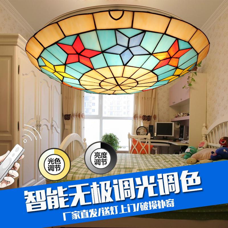 美式吸顶灯卧室灯温馨铁艺灯复古欧式餐厅灯具创意北欧简约客厅灯