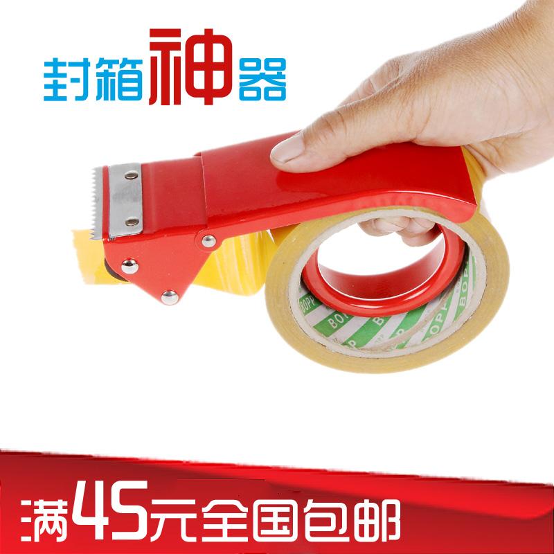 1 часть ★ облако император печать коробка устройство /4.8cm лента резка устройство лента машинально тюк устройство резка устройство