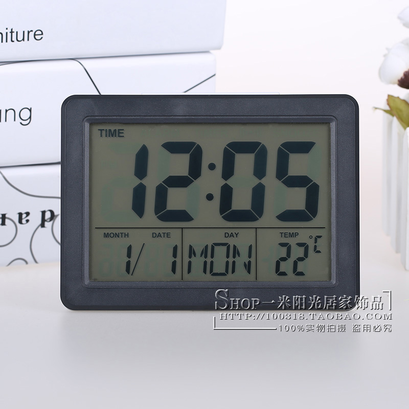 Electronic Voice Activated Multi Function Lcd Calendar Small Alarm Clock Simple Modern Living Room