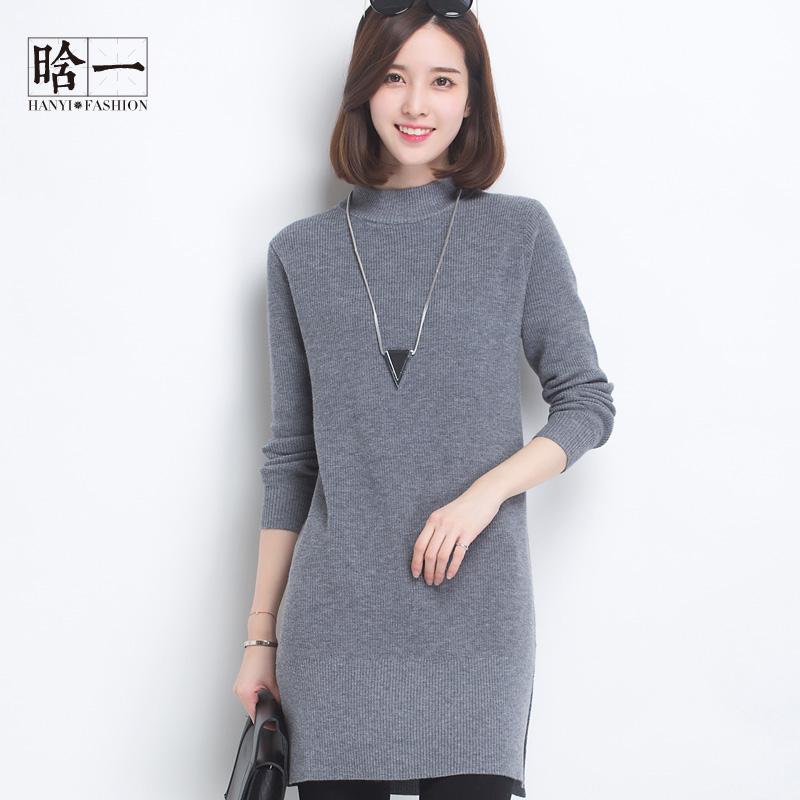 【天天特价】中长款针织衫冬装新款修身羊毛衫长袖打底衫毛衣女厚