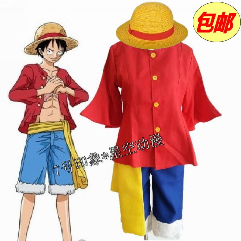 Usd 19 21 One Piece Luffy Cos Luffy Second Generation Cosplay