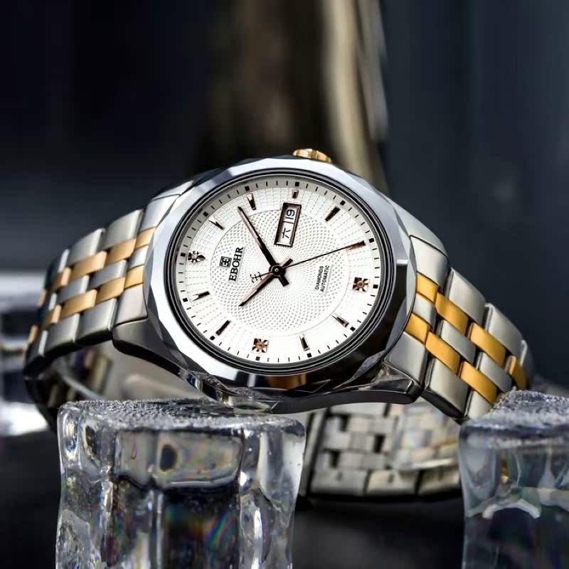 5折瑞士正品男士精钢手表男表皮带依波防水石英腕表非机械系列222