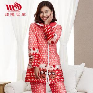 睦隆世家冬季卡通女人夹棉睡衣三层加厚棉袄珊瑚绒家居服套装