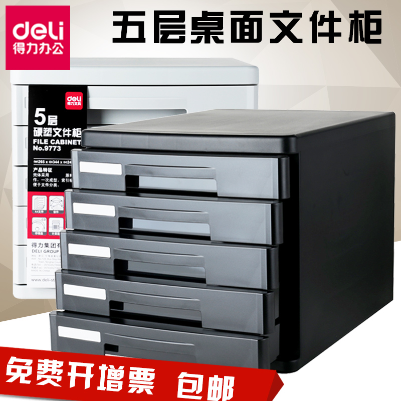 Deli 9773 Desktop File Cabinet, Plastic Desk File Cabinet Drawer Storage  Cabinet, A4 Cabinet 5 Layer