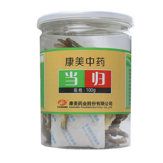 Buy more gifts] Kangmei is returned to 100g / bottle Gansu production abandoned sliced ​​Chinese medicinal materials