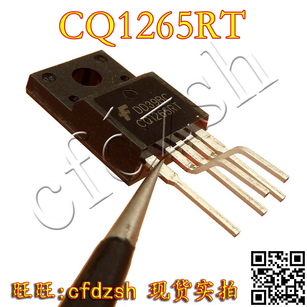 Usd 491 Jin Chengfa New Original Cq1265rt Color Tv Power Supply Where To Buy Integrated Circuit At A