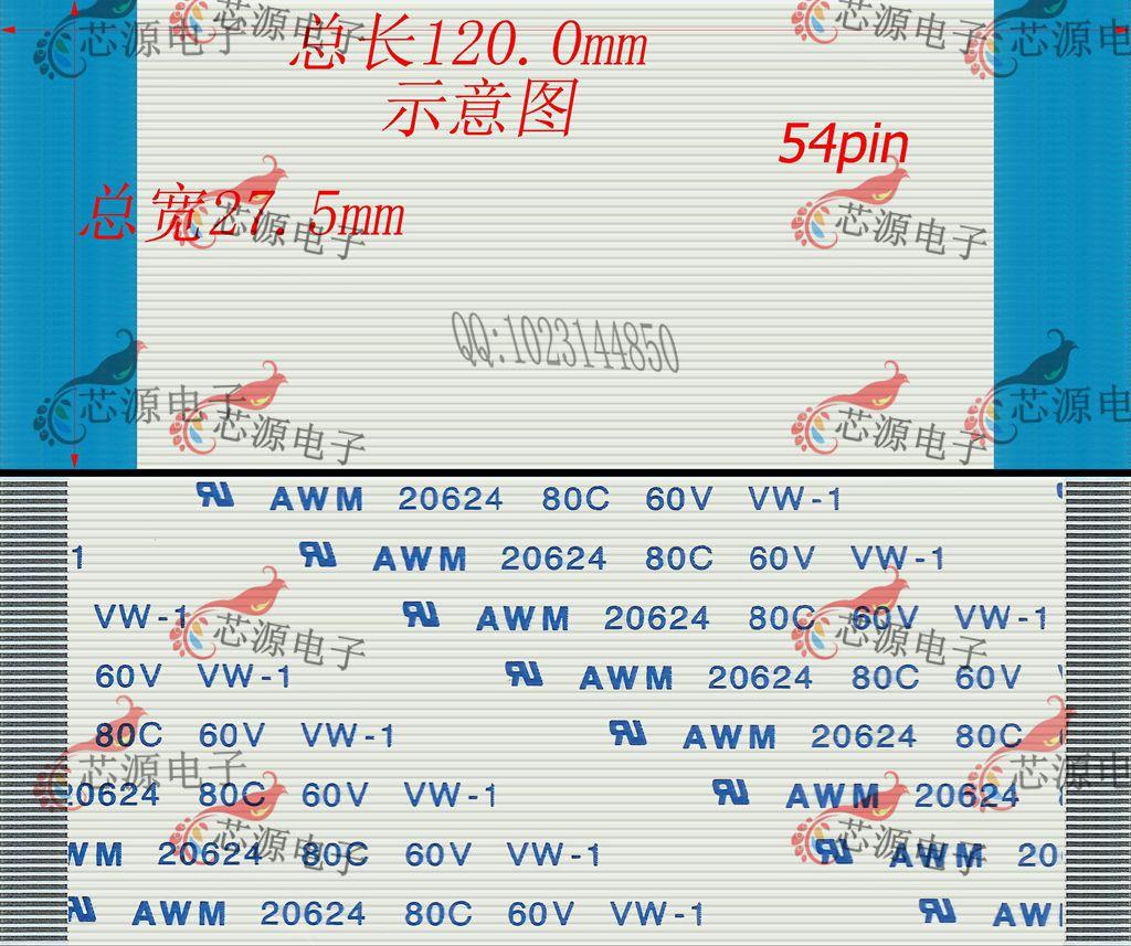 FFC扁平软排线FPC液晶屏线1.25mm-16/17/18p-300mm-A型同向加