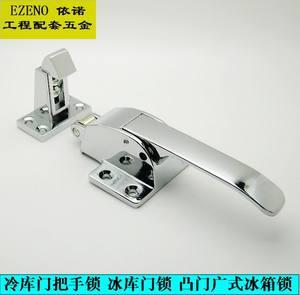 冰库把手锁 冰库安全拉手 工业拉手锁1061门锁 烤箱专用锁 冰柜锁