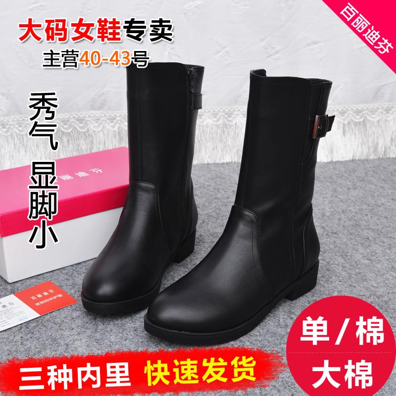 春款英伦风加大码女靴41-43马丁靴套筒平跟短靴大号女鞋40 42单靴
