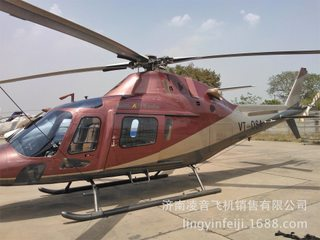 Private airplane rental Agusta AW119 type helicopter rental private aircraft for sale