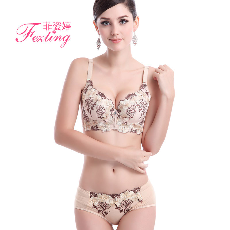 95f0ad99d0 Fei ziting thin section of women s underwear set small bra gather to absorb  milk anti-sagging adjustment large size bra set