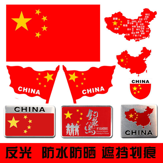 3d perspective red flag car stickers scratches occlusion Body decorative mirror reflective metal alloy