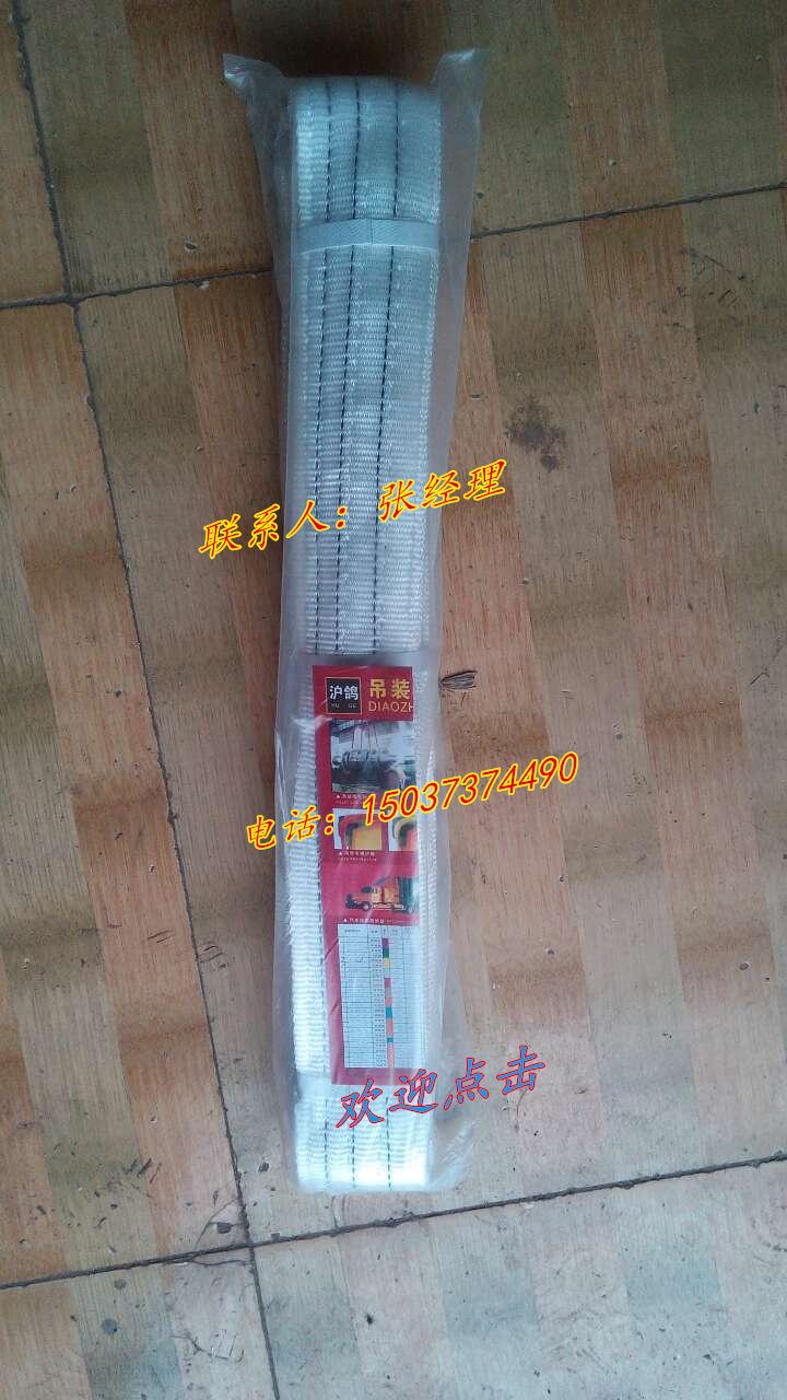 尼龙环形吊拉带3T4M|工业用起重吊带|吊车吊带3吨4米(周长)