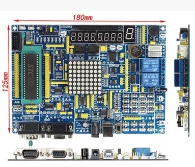 51单片机开发板_ly-51s 独立模块 51单片机开发板 学习板 stm32 德飞莱