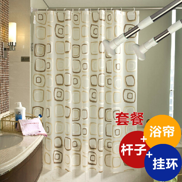 Upscale bathroom curtains plus thick feed rod plastic waterproof mildew shower curtain opaque curtain Toilet partition & USD 11.18] Upscale bathroom curtains plus thick feed rod plastic ...